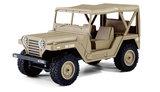 RC U.S. Jeep MS 151 militaire terreinwagen 1:14 4WD RTR, Dessert Sand_8