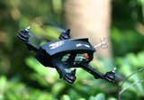 RC drone KDS Kylin 250 RTF FPV racer quadcopter_8