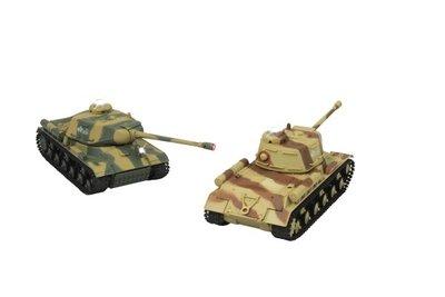 RC tank set  Jamara Panzer  tank  Battle Set  1:43