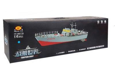 RC boot Torpedo boot  51 cm