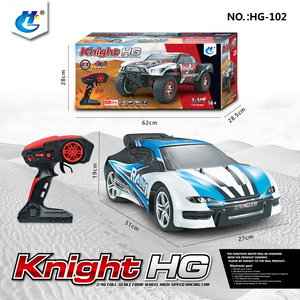 RC auto HG-102 1:10 2.4G 4WD HIGH-SPEED VEHICLE (RALLY CAR)