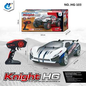 RC auto HG-103 1:10 2.4G 4WD HIGH SPEED CAR (FLAT ROAD SRORT CAR)