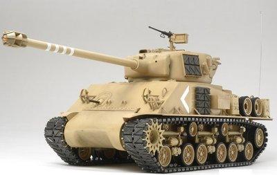 RC tank Tamiya 56032  bouwpakket Super Sherman Full Option Kit 1:16