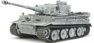 RC tank Tamiya 56010  bouwpakket Tiger I Early production  Full Option Kit 1:16