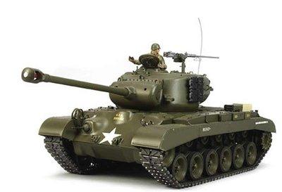 RC tank Tamiya 56016  bouwpakket M26 Pershing Full Option Kit 1:16