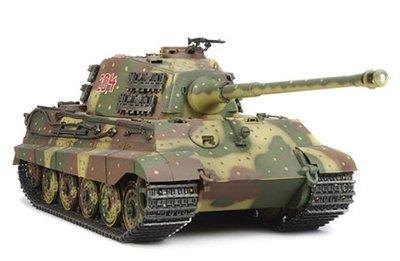 RC tank Tamiya 56018  bouwpakket German Kingtiger Full Option Kit 1:16