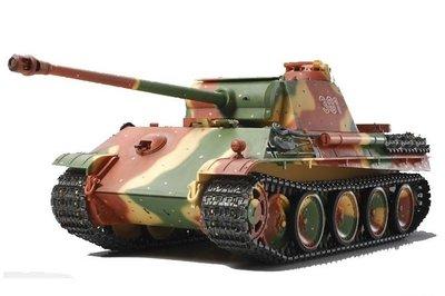 RC tank Tamiya 56022  bouwpakket German Panther Type G Full Option Kit 1:16