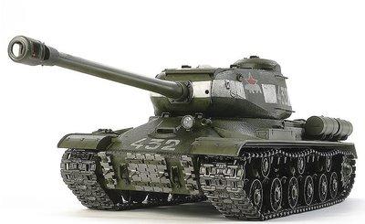 RC tank Tamiya 56035  bouwpakket Russian Heavy Tank JS-2 Model 1944 Full Option Kit 1:16