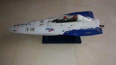 HRI10 RC Speedboot NQD T18  2.4GHz L 105cm Reparatie