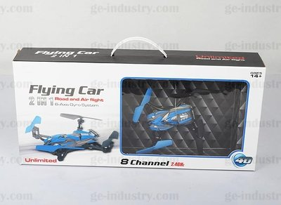 2.4G 6-assige gyrosysteem vliegende auto met lcd-scherm