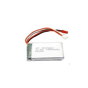 Onderdeel voor Volantex Vector 40  batterij 7,4V 1500mAh 797119A alternatief